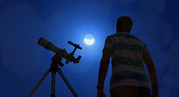 """""""קיצור תולדות הטלסקופ"""""""